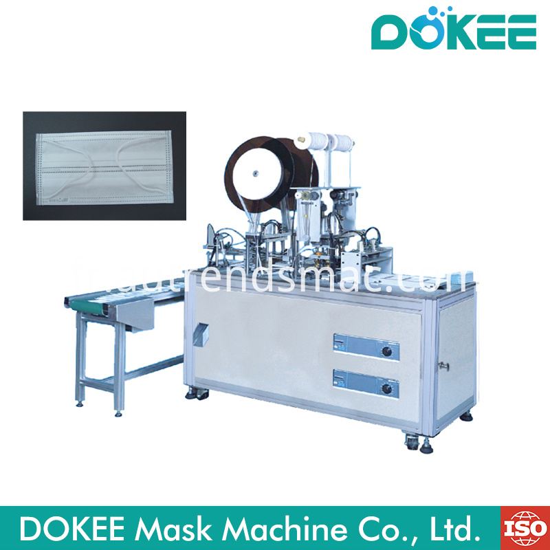 Semi Automatic Medical Mask Inside Ear Loop Welding Machine