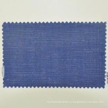 темно-синий шерстяной ткани 260г/м для sportscoat