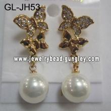 Aretes de perla de la cáscara de mariposa de regalo