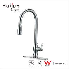Haijun Unique Products cUpc Warranty American 0.1~1.6MPa Brass Kitchen Faucet