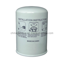 Zcheng Auto Oil Filter (ZCF-06)