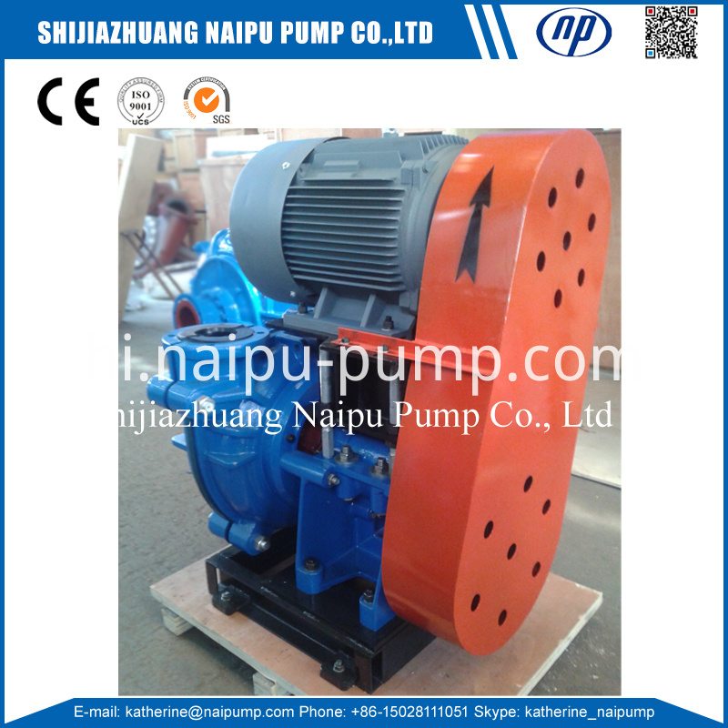 6 4 E Ahr Warman Pump