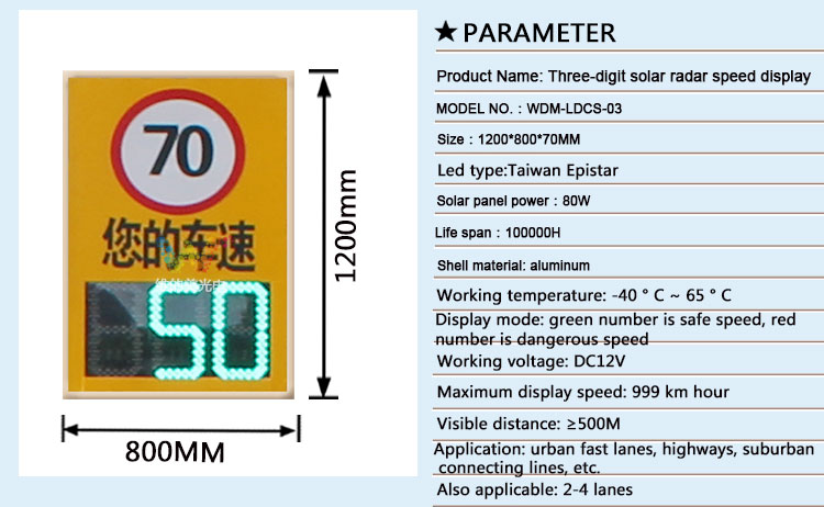 solar-radar-speed-sign_04