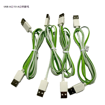 Καλώδιο USB A MaleTO A Male Adapter