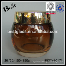 30/50/100/150g amber color round shaped cosmetic jar with gold cap,glass cream jar for sale, personal care glass face care jar
