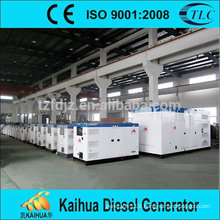 500kw volvo super silent generator for sale