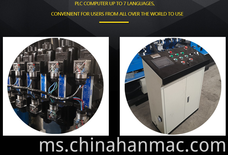 Roof-Panel-Roll-Forming-Machine
