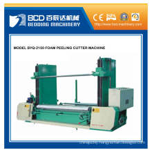 Foam Peeling Machine (BYQ)
