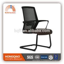 ЧВ-B212BS-1powder покрытие на основе фиксированной нейлон подлокотник середине сетка назад офисные кресла