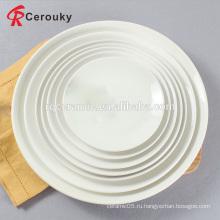 Дешевая круглая белая керамическая плита обеда плиты глубокой плиты оптовой продажи
