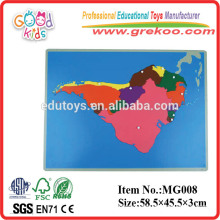 Educational Match Game Wooden Puzzle Toys Montessori Teaching Tools NEW South America Puzzle Map