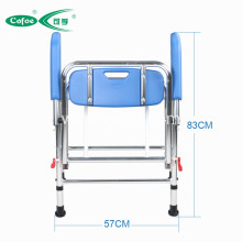 Aluminum disabled bedside folding toilet commode chair