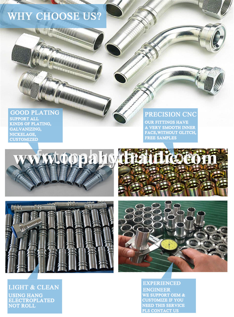 Various types and color aeroquip hydraulic hose ferrule