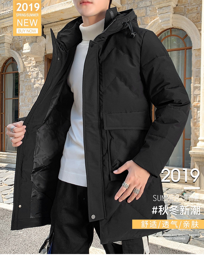 Long Jacket for Men