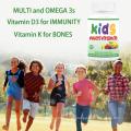 Vegetarian Multivitamin Gummy Vitamins for KIDS Strawberry Flavor