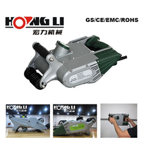 HONGLI 35mm Wand Chaser / tragbare Wand Chaser Maschine (YF-3580)