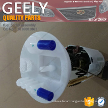 OE GEELY spare Parts fuel pump assembly 1016001861