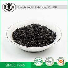 Competitive Granular Coconut Shell Activated Carbon Filter For Water Treatment