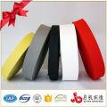 Cheap price nonelastic color woven edge tape webbing