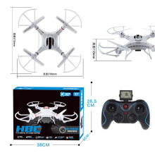 Professional 2.4G Brushless Motors RC Quadcopter