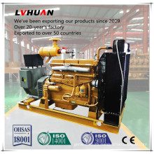 Factory Price 200 Kw Biogas Generator Power Plant Manufacturer in China