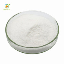CAS 67-71-0 Methyl Sulfonyl Methane Methylsulfonylmethane