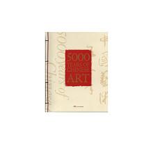 Услуги по дизайну книжной полиграфии на заказ