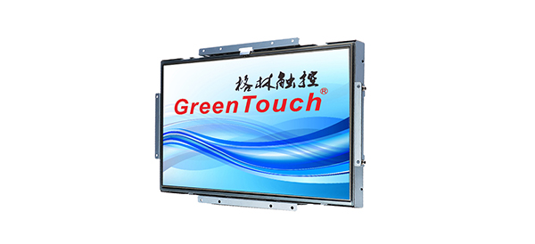 High Contrast Ratio Touch Monitor