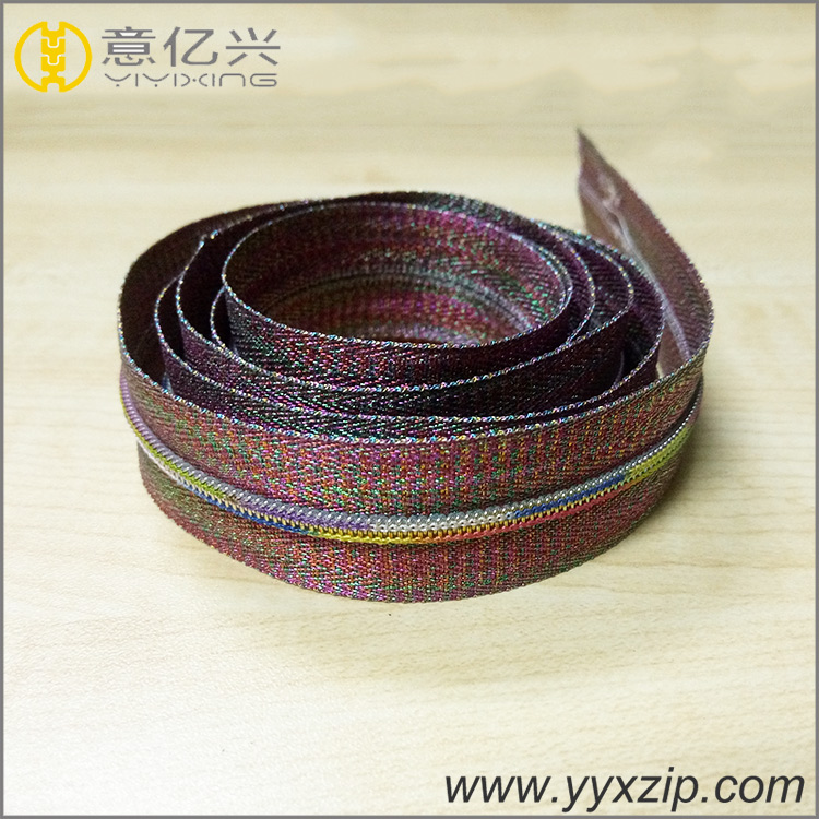 Rainbow Nylon Zipper for Sale