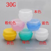 30g Clair Rose Vert Bleu Blanc Jaune Vis Couvercles PP Plastique Empty Cosmetic Jar Crème Jar