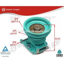 SINOTRUK water pump VG1500060051