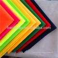 Прямые производители поставляют TC 65/35 45 * 45 110 * 76 обычную ткань для карманов