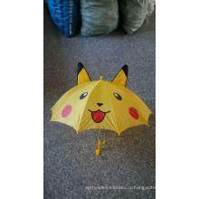 Зонт детского склада 09