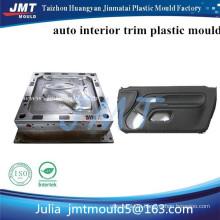 Хуанань авто двери интерьер отделка пластмасс с p20 сталь