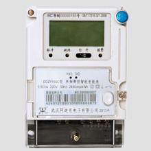 Medidor de Energia Ativa Multi-Tarifa Programável Uniphase