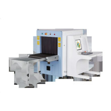 Quick Scanning X Ray Security Scanner with One Key Shutdown Control Equipment