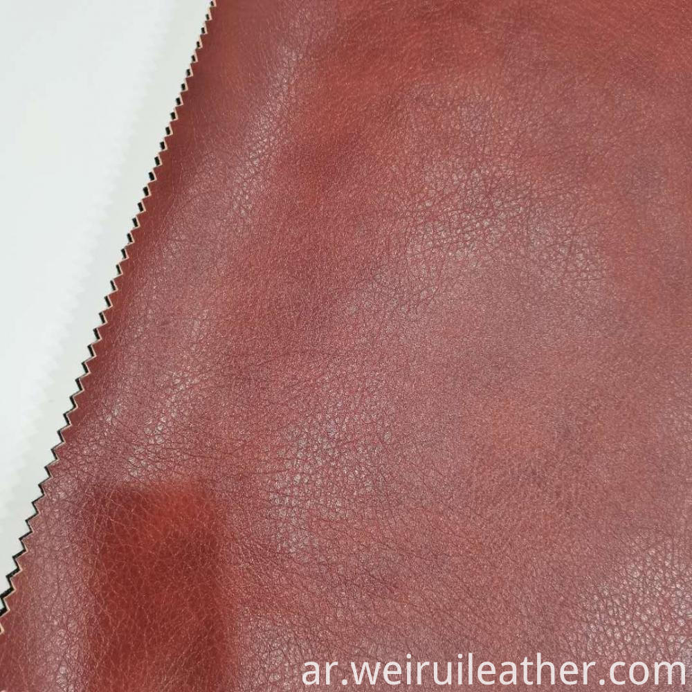 Hard Wearing Pu Leather For Sofa