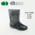 Children High Quality Pvc Jelly Rain Boots