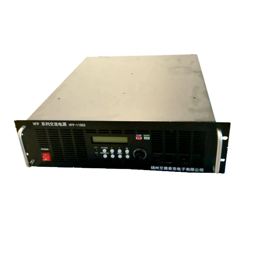 2kva High Frequency Ac Power Supply Front View