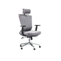 EX-factory price High Grate Modern Minimalist ergonomic chair coat hanger