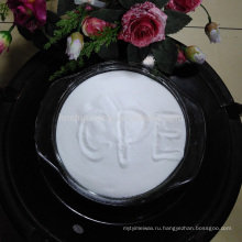 хорошее качество девственницы химический материал rew хлорированный полиэтилен белый порошок труба сре