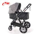 Best selling canopy baby stroller new design aluminium baby prams 3 in 1