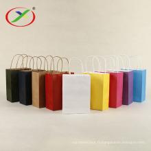 sacs en papier kraft blanc de qualité alimentaire