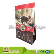 L'impression faite sur commande tenez le sac d'emballage alimentaire de chat d'animal familier de gousset de goulot latéral inférieur de fermeture à glissière refermable