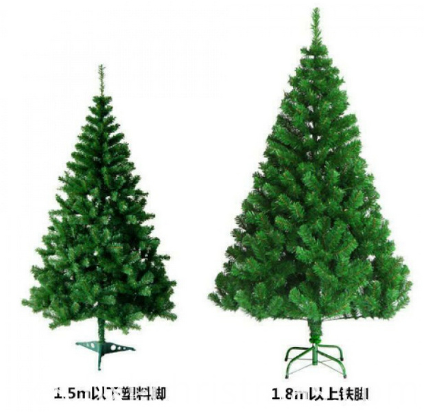 xmas artificial trees