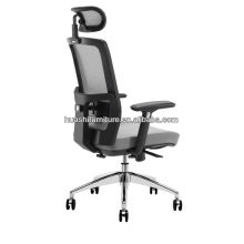 X3-52A-MF neues Design Dreh-Mesh Executive Bürostuhl