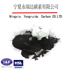 Factory price of carbon powder activated charcoal