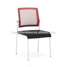 T-082S moderne chaise empilable chaise de conférence chaise de conférence