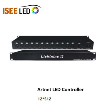 12 способов Артнет светодиодный контроллер DMX управления