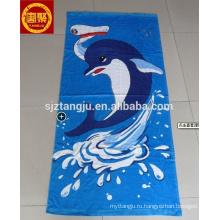 микрофибры путешествия полотенце,высокое качество микрофибры полотенце Дельфин